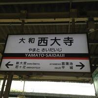 Photo taken at Yamato-Saidaiji Station (A26/B26) by Takeshi A. on 2/9/2013