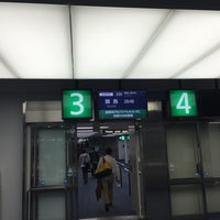 Photo taken at Gate 3 by Takeshi A. on 11/5/2015