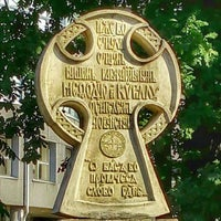 Снимок сделан в Администрация Нижнего Новгорода пользователем Иван В. 8/24/2016