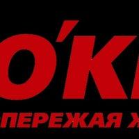 Photo taken at О'кей by Иван В. on 12/28/2014