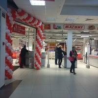 "Photo taken at Гипермаркет ""Магнит ""Семейный"" by Иван В. on 10/28/2017"