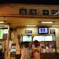 Photo taken at Juso Station (HK03) by GLOBALSEiTA M. on 6/22/2013