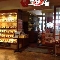Photo taken at おひつごはん四六時中 アピタ長岡店 by J.Kobayashi on 4/22/2013
