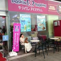 Photo taken at Baskin-Robbins by J.Kobayashi on 9/11/2013