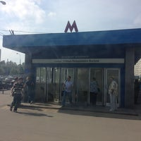 Photo taken at metro Ulitsa Akademika Yangelya by Dennis S. on 5/18/2013