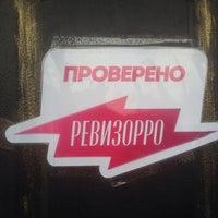 Photo taken at Покровские ворота by LizaZoom on 4/9/2016