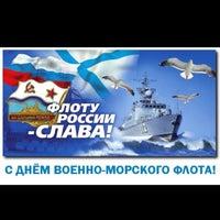 Photo taken at Крымский район by Nikolay N. on 7/26/2015