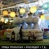 Снимок сделан в Лесики сбс пользователем Nikolay N. 12/7/2014