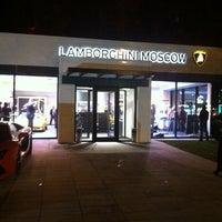 Снимок сделан в Lamborghini Moscow пользователем Михаил 10/10/2013