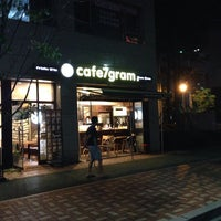 Photo taken at cafe 7gram by YoungYong on 9/15/2014