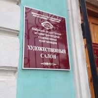 Photo taken at Художественный салон by Raushan V. on 10/6/2013