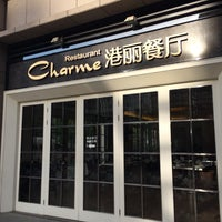 Photo taken at Charme Restaurant 港丽餐厅 by Bosco H. on 5/14/2014