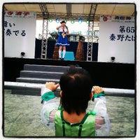 Photo taken at 秦野市立本町小学校 by miz i. on 9/22/2012