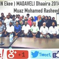 Photo taken at Muaz Campaign Office (Male') by Shujau H. on 3/16/2014