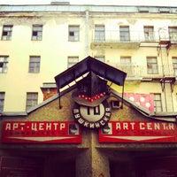 Снимок сделан в Арт-центр «Пушкинская 10» пользователем Yulia I. 4/7/2013