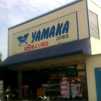 Photo taken at やまか 江の島店 by tama_space on 10/26/2014