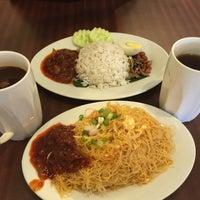 Photo taken at Bakeroni Cafe by Yong Y. on 1/16/2016