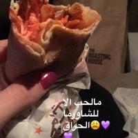 Photo taken at Yilmaz Restaurant by Ebtesam B. on 10/30/2016