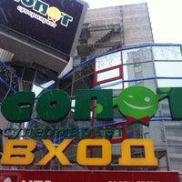4/1/2013 tarihinde Ksew L.ziyaretçi tarafından Сопот'de çekilen fotoğraf