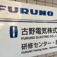 Photo taken at Furuno Electric Co., Ltd by Festou on 1/31/2018
