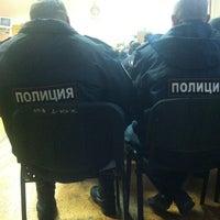 "Photo taken at Отдел полиции #8 ""Эсперанто"" by Марат К. on 9/26/2013"