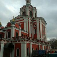 Photo taken at Храм Вознесения За Серпуховскими Воротами by Vitaly R. on 4/2/2013