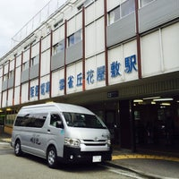 Photo taken at Hibarigaoka-hanayashiki Station (HK51) by Tomohiro w. on 11/10/2015