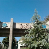 Photo taken at Tehran University College of Engineering by MohammadSaeed on 10/7/2013