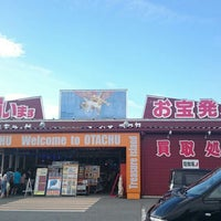Photo taken at お宝中古市場 山形天童店 by ffflac f. on 7/19/2015