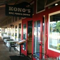 Photo taken at Kono's Big Wave Cafe by Dane K. on 11/17/2011
