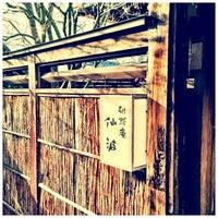 Photo taken at 胡蝶庵 仙波 by Masaki O. on 12/23/2013