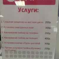 Photo taken at КЕЙ by Dmitriy M. on 7/9/2014