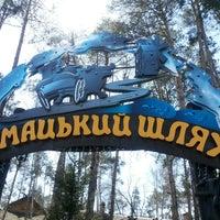 Photo taken at Ресторанно-готельний комплекс «Чумацький Шлях» by ★VikVik★ on 4/21/2013