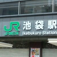 Photo taken at Ikebukuro Station by arabian1 あらびあん@気になります。 on 6/1/2013