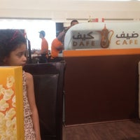 Photo taken at Sun and Sand Sports by علي ا. on 8/8/2014