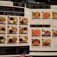 Photo taken at V2 Ramen Izakaya 無敵家 by Bonnie E. on 9/24/2013