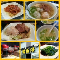 Photo taken at Wonton Chai Noodle 雲呑仔 by Bonnie E. on 10/4/2014