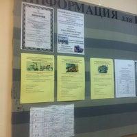 Photo taken at ПРОФЕССИОНАЛЬНЫЙ ЛИЦЕЙ № 110 «АВТОСЕРВИС» by Andrey S. on 4/22/2014
