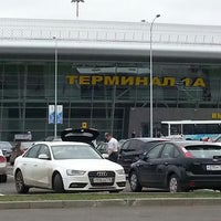 Photo taken at Зал прилета / Arrivals by Eduard K. on 7/18/2013