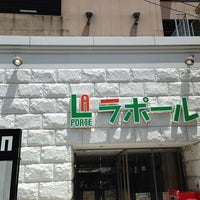 Photo taken at ラポール 藤崎店 by 只野 雷. on 7/14/2013