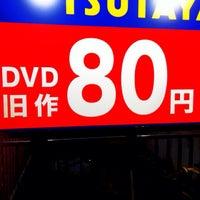 Photo taken at TSUTAYA 南茨木店 by Youcough K. on 7/21/2013