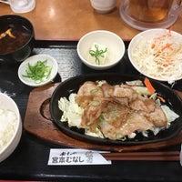 Photo taken at 宮本むなし 名鉄岐阜駅前店 by Yutaka M. on 5/5/2017