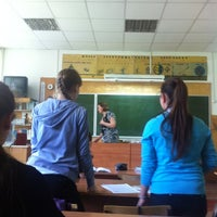 Photo taken at Школа #5 by Александра on 5/16/2013