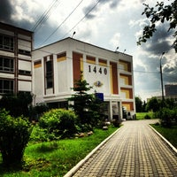 Photo taken at Школа №1440 by Alyona P. on 5/31/2013