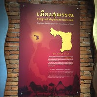 Photo taken at Suphan Buri National Museum by Mamui W. on 2/25/2016
