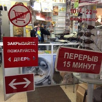 Photo taken at Яркий фотомаркет by Arthur C. on 2/17/2014