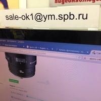 Photo taken at Яркий фотомаркет by Arthur C. on 6/30/2014