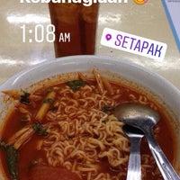 Photo taken at Restoran Nasi Kandar Utara by Adiba I. on 5/6/2017