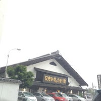 Photo taken at 日光みそのたまり漬・上澤梅太郎商店 by nyamn on 8/1/2014