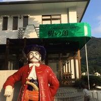 Photo taken at 樹の館 by nyamn on 9/22/2014